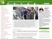 Сайт администрация Морозовского района