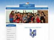 Новочеркасский колледж промышленных технологий и управления