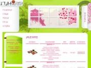 Гиннотаки - доставка суши Нижний Тагил