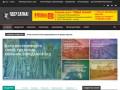 Городской портал «Где? Сатка!» — это молодой, динамично развивающийся сайт, охватывающий многие сферы жизни города и удовлетворяющий информационные потребности широкой аудитории. (Россия, Челябинская область, Сатка)