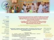 Великоустюгский Медицинский Техникум - официальный сайт г. Великий Устюг