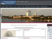 История Пскова и области