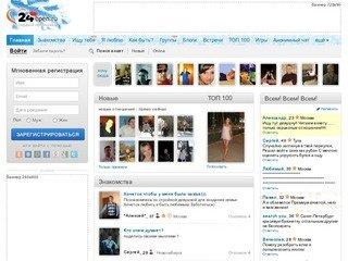 my знакомств love сайты ru
