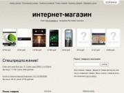 Луза, Кировская область - Объявления о продаже, купи продай быстро и выгодно