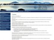 Наливные полы, 3d полы, эпоксидные наливные полы   г. Петропавловск
