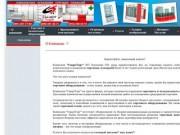 Smarttorg.ru - О компании