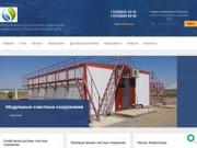 Очистное оборудование / оборудование для очистки воды в Ставропольском крае, Флора Сервис КМВ