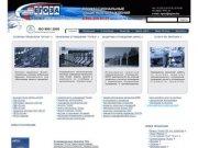 Заборы и ограждения от компании «Егоза»