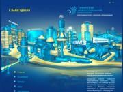 Насосы, электродвигатели, котельное оборудование, котлы - Сибирская Индустриальная Компания