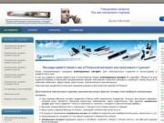 Рязанский магазин электронных сигарет