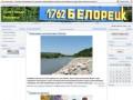 Сайт города Белорецк