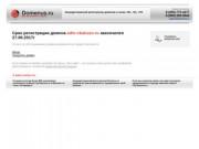 Официальный сайт Администрации с.п. Верхний Баксан Эльбрусского муниципального района КБР