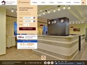 Отель «Горки Апартаменты Домодедово», Московская область - официальный сайт