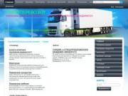 Грузоперевозки, переезды, услуги грузчиков в Самаре (тел.: 89171422666)