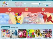 В интернет-магазине «Happiness» вы можете заказать доставку воздушных шаров, фигур и товаров для праздника по Санкт-Петербургу и Ленинградской области. (Россия, Ленинградская область, Санкт-Петербург)