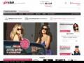 Girl-club - интернет-магазин женского нижнего белья (Россия, Московская область, Москва)