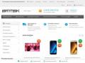Интернет-магазин электроники и бытовой техники BITmsk (Россия, Московская область, Москва)