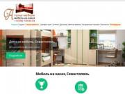 Ателье мебели — мебель на заказ Севастополь, Крым. Кухни на заказ. Шкафы — купе