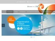 Ростелеком - Домашний Интернет, Интерактивное ТВ Ярославль и область 8(4852) 66-36-50