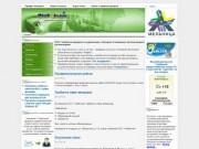 Подключение к Интернет в Климовске - провайдер ООО Глобалком