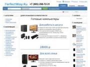 Компьютеры и ноутбуки в Черноголовке и Ногинском районе