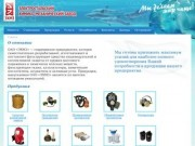 Электростальский химико-механический завод