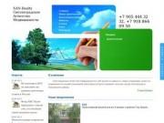 SAN-Realty - Светлоградское Агентство Недвижимости (САН - покупка)
