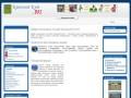 Красный Кут.RU - Информационный портал города Красный Кут, Саратовская область