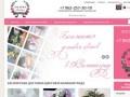 Интернет-магазин доставки цветов «Мальва Design» (Россия, Калининградская область, Калининград)