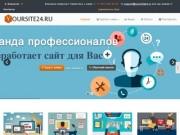 Разработка сайтов в Курске и во всей России