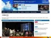 """""""Пока все дома"""" (Первый канал) - официальный сайт телепередачи"""