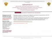 Перечень запрещенных сайтов (реестр) - обновление дважды в сутки