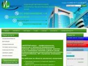 Системы кондиционирования вентиляции и отопления г. Сургут Интеграл-микро