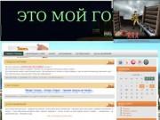 Народный сайт города Суоярви