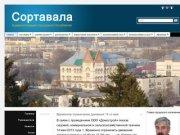 Официальный сайт администрации Муниципального образования &quot