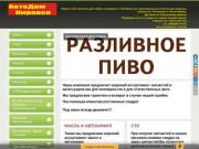 Автозапчасти Кировск, Шлиссельбург, Синявино, Павлово, Жихарево, Отрадное