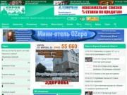 Городской сайт Кирова Калужской области