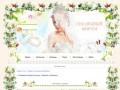 Свадебный форум Сухума