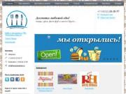 """Служба доставки еды """"ДавайЗакажем.рф"""" - доставка еды из ресторанов и кафе г.Хабаровска (Хабаровск, тел. Телефон: +7 (4212) 20-30-77"""