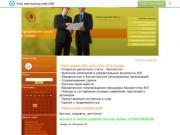 Регистрация ООО, ИП, открытие расчетного счета, юридические услуги (Россия, Самарская область, Самара)