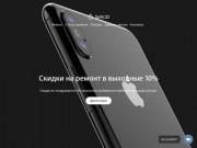 Sotic22 - срочный ремонт смартфонов, планшетовБ ноутбуков в Барнауле