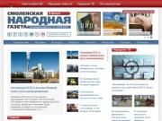 Smolnarod.ru