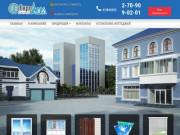 """""""Евро-Дом"""" - компания по установке пластиковых окон и дверей в Димитровграде"""