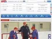 Sovsport.ru