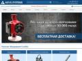 Насосное оборудование Grundfos купить в интернет-магазине