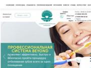 Стоматология в Калуге, цены на услуги стоматологов