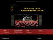 """ТВС - Телевидение Северодвинска (Канал """"Звезда"""", Ren-ТВ) - """"Ты с друзьями"""""""