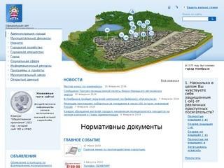 Noyabrskadm.ru