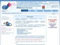 МРТ - магнитно-резонансная томография (г. Новомосковск, Парковый проезд, 4а)