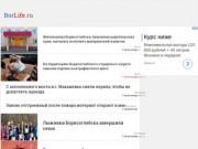 Современный городской сайт Борисоглебска. (Россия, Воронежская область, Борисоглебск)